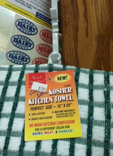 JoEl Kitchen Towel