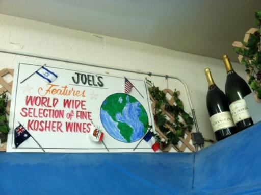 JoEl Wines