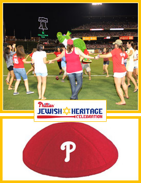Phillies Yarmulke
