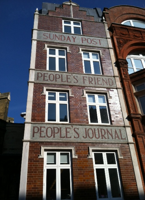 Tour - People Journal Building