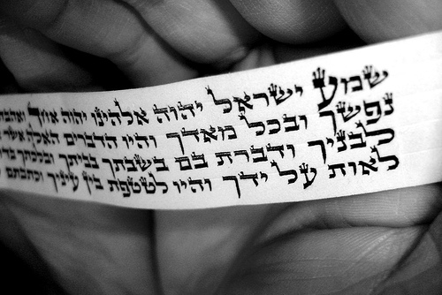 Shema Hand