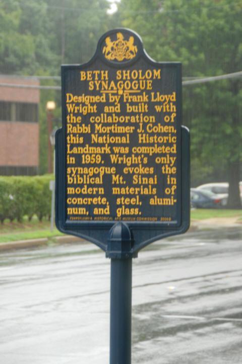 Wright Synagogue