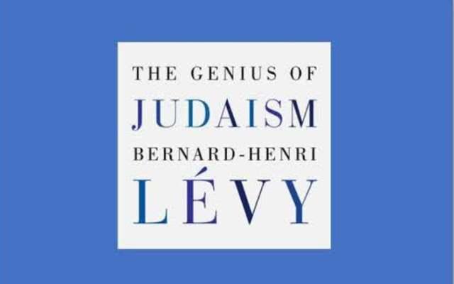 Genius-of-Judaism-2