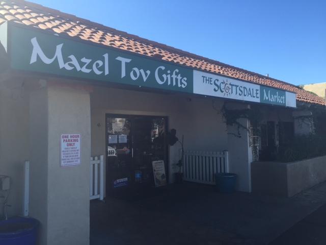 Mazel Tov Gifts