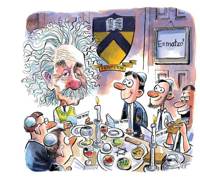 Einstein Seder