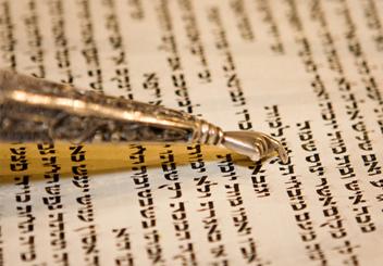 Torah_hp1